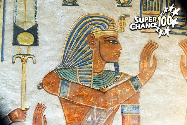 Peinture murale d'un temple de l'Égypte antique.