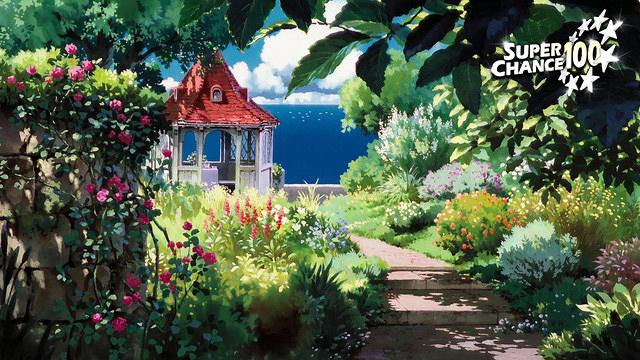 Paysage réalisé pour l'un des films d'Hayao Miyazaki.