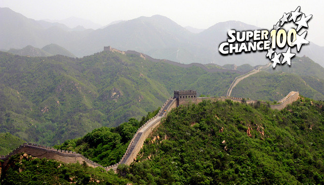 Photographie de la Grande Muraille de Chine.