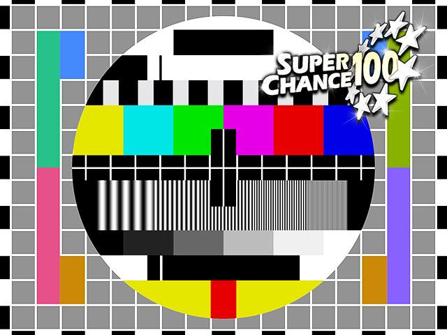 Image d'un écran de télévision indiquant qu'aucun signal n'est transmis.
