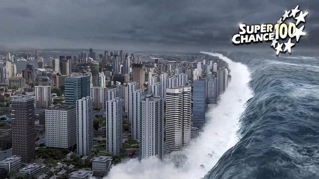 Tsunami : catastrophe naturelle