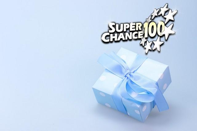 Cadeau SuperChance100.